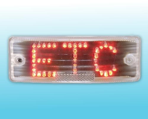 ETC Light (Lamp)
