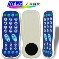 Thin Remote