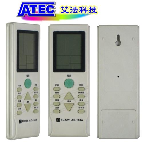Air-Con Remote