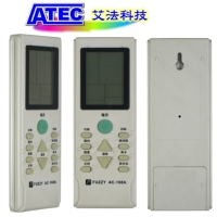Cens.com Air-Con Remote AIFA TECHNOLOGY CORP.