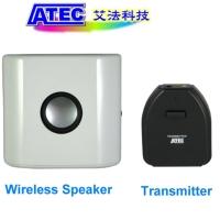 Cens.com Wireless Speaker 艾法科技股份有限公司