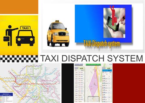 计程车派车系统