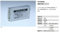 Cens.com LED TOUCH DIMMER DARJUNG INDUSTRIES CO., LTD.