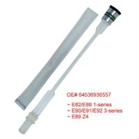 Cens.com 汽車空調系統乾燥器 杰鐙實業有限公司