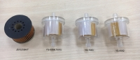 Motorcycle fuel filter