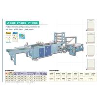 LY-650S / LY-800S / LY-1000S