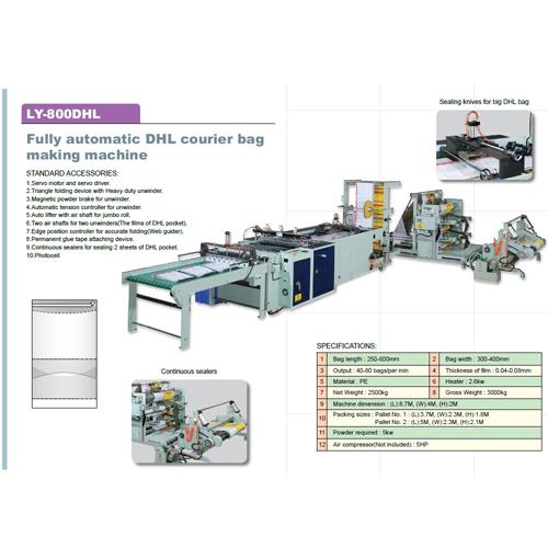 LY-800DHL