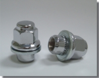 Wheel Nut (2pcs)