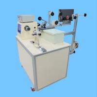 3D Printed Material Winding Machine