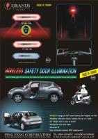 車門警示燈