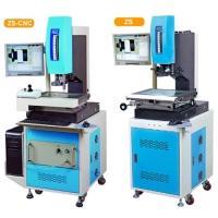 Cens.com Vision precision tools BAO-I TECHNOLOGY CORP.