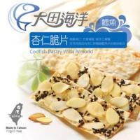 Almond Seaweed Sandwich
