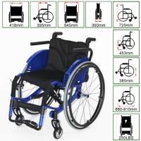 運動型輪椅