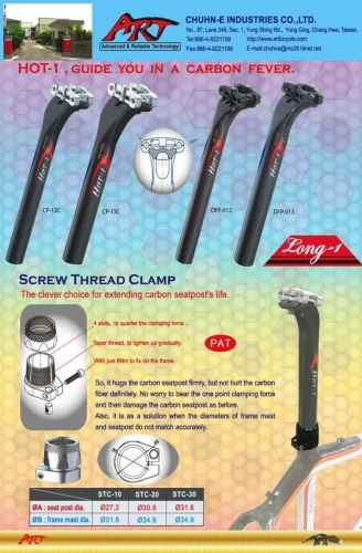 Alloy with carbon wrap / Full Carbon Seatpost & Screw Thread Clamp