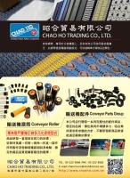 CENS.com Conveyor Roller
