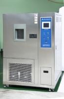 高低溫恆溫試驗機