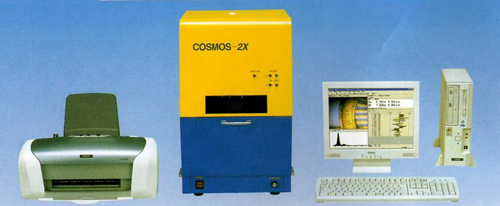 X-Ray Fluorescence Coating Thickness Tester