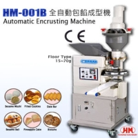 Automatic Encrusting Machine (Small Type)