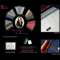 Cens.com Woven Scarves & Fashion Accessories PETER PAN ART CO., LTD.