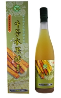 Cens.com Lappa fruit enzyme EIDIWANG BREWERY & FOODS CO., LTD.