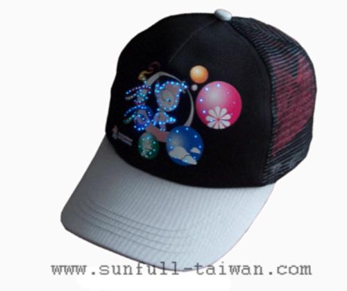 光纤帽〈2009台湾高雄世运会专用帽〉