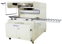 Cens.com Vacuum Skin Packer, Heavy WUU SHENG MACHINERY CO., LTD.