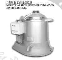 工業用脫水高速烘乾機