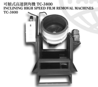 Inclining high speed film removal machines