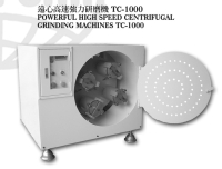 Powerful high speed centrifugal grinding machine