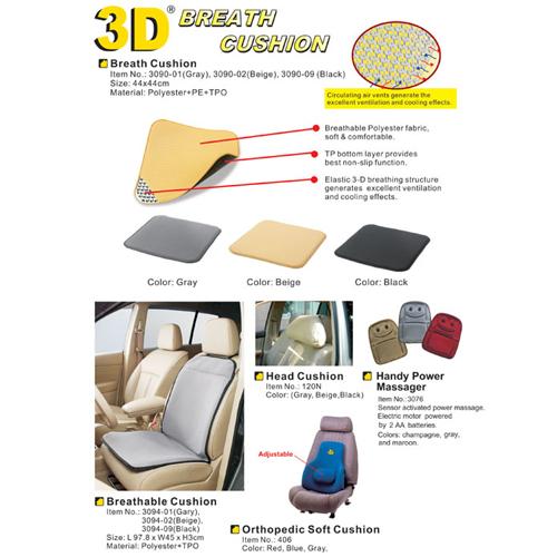 3D Breathable Cushion