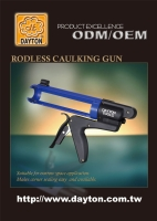 Cens.com Rodless Caulking Gun DAYTON INDUSTRIAL CORPORATION