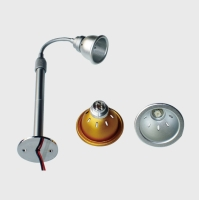 Cens.com LED Lamp SKYNET LIGHTINDG CO., LTD.