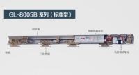 GL-8005B