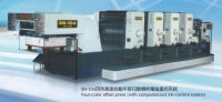 Cens.com Offset Presses SHIN CHIN IRON WORKS CO., LTD.