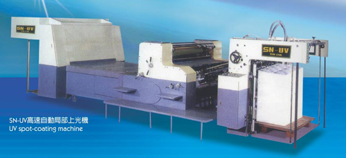 U.V. Full/Spot Coating Machine