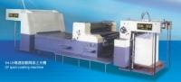 U.V. Full/Spot Coating Machine