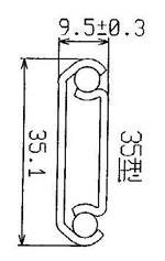 3551 Light-duty Drawer Slide / Steel ball-bearing slide