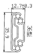 3611 Light-duty Full Extension Drawer Slides