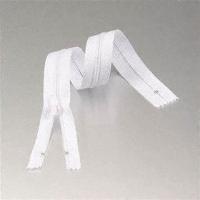 No. 2 Nylon Zipper