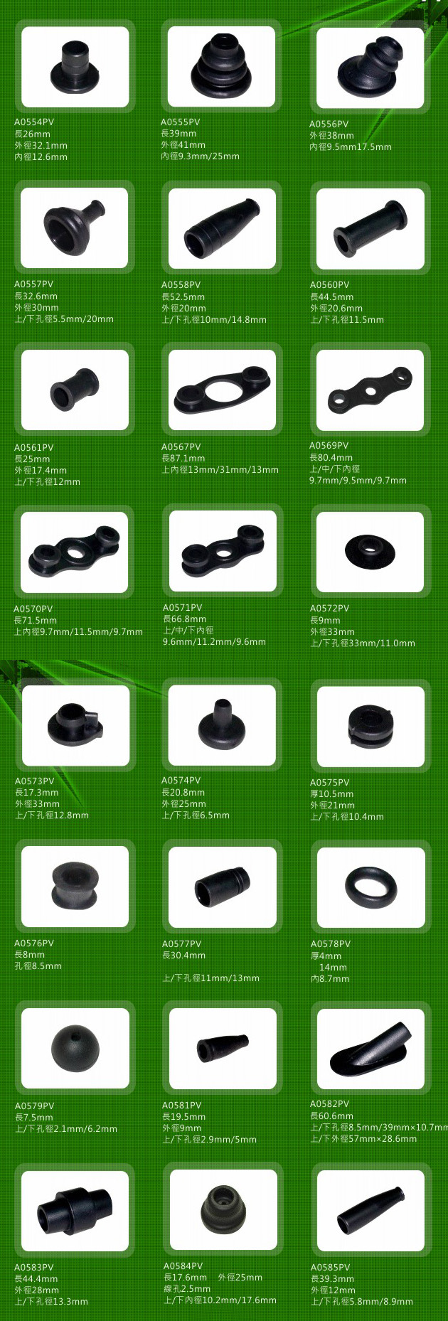 Control Cable Parts,Parking Brake Cables, Brake wire, Control Cable Parts, Brake wire plastic parts