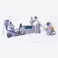 塑膠廢料再生處理製粒機