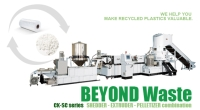 Side Shredding Type Recycling Pelletizing Extrusion Line