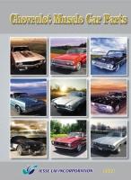 Chevrolet Muscle Car Parts