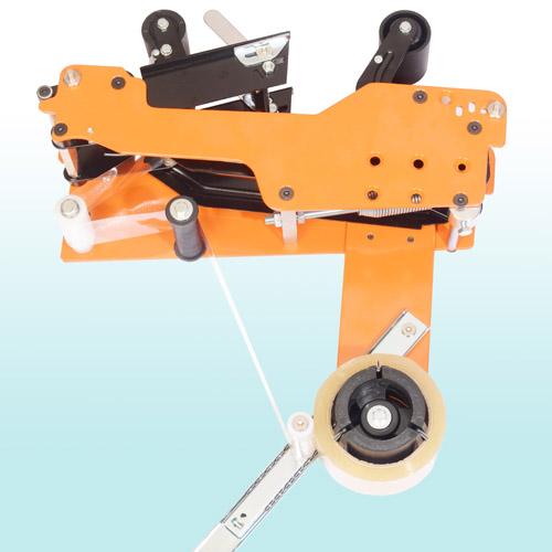 Carton Sealer Taping Head (Lower)