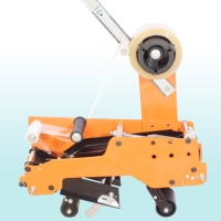 Cens.com Carton Sealer Taping Head (Upper) TAPING HEAD ENTERPRISE CO., LTD. (H.C.)