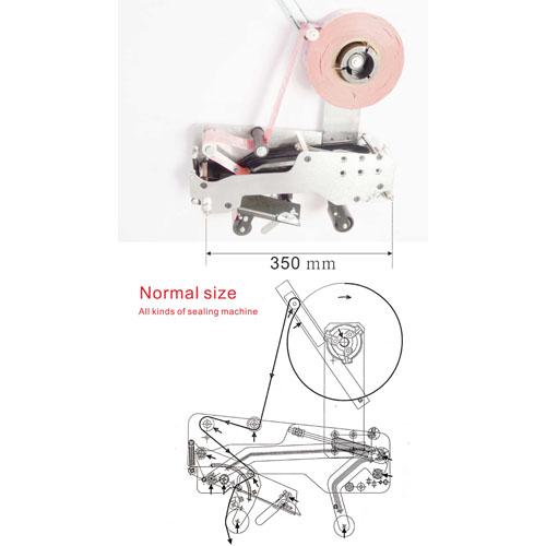 Box Sealer Taping Head