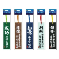 Cens.com Bookmarks TA CHERNG EMBROIDERY CO., LTD.