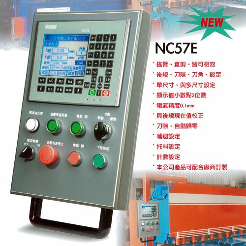 Numerical Control for Hydraulic Shear
