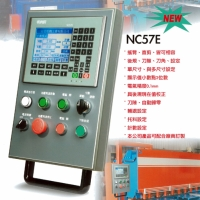 Numerical Control for Hydraulic Shear