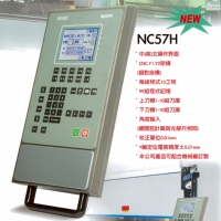 Numerical Control and Computerized Numerical Control for Hydraulic Press Brake